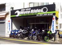 Bike shop Moto Ride