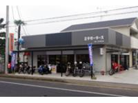 (有)三田商会