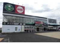 バイカーズステーション ソックス 水戸店