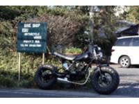 EGU MOTORCYCLE WORKS