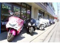 バイクショップ ATV 越谷店