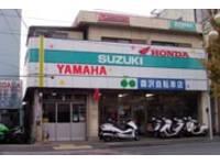 森沢自転車店