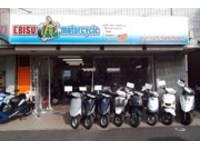 EBISU motorcycle