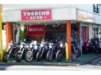 ヨシノ☆オートcycle