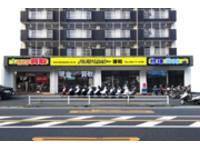 バイクセンター 浦和