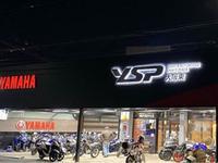 YSP 大阪東