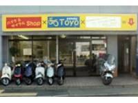 バイク&サイクルShop Toyo 英賀保駅前店