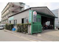 (株)丸谷商会