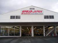 オートセンターJAPAN