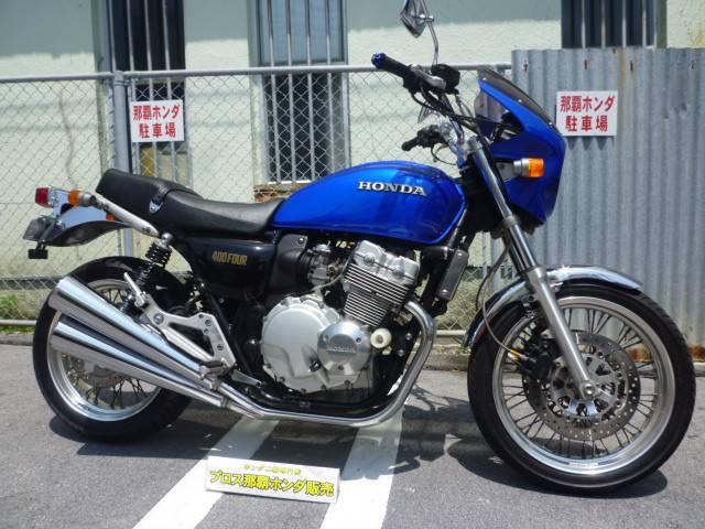ホンダ CB400Four