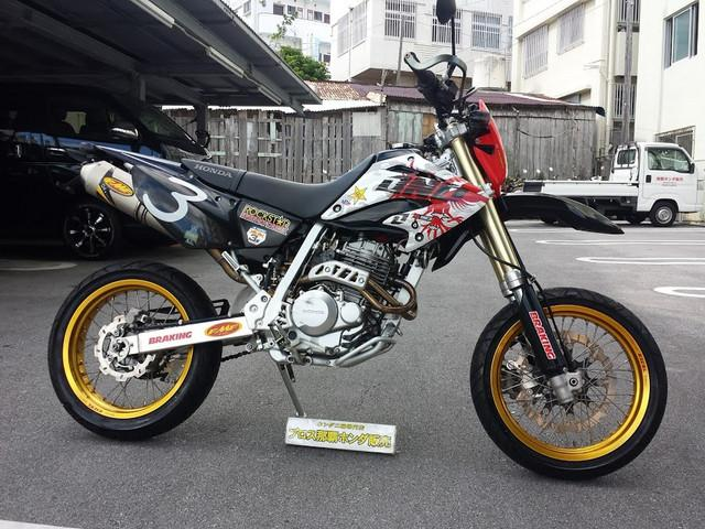 ホンダ XR250 モタード  FWFマフラー