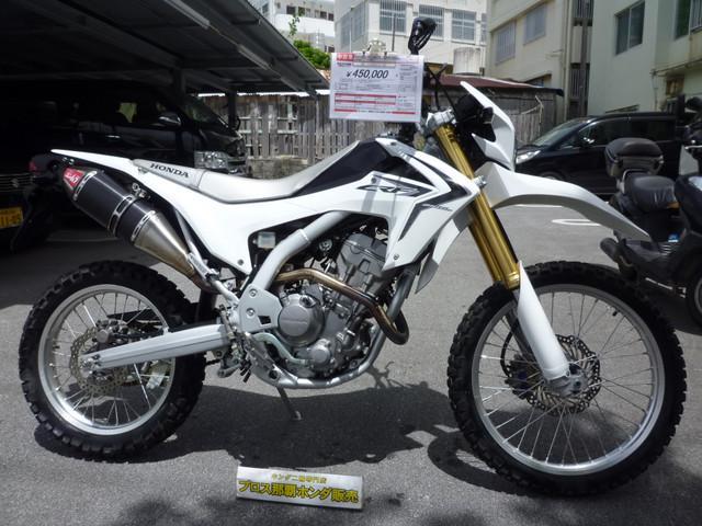 ホンダ CRF250L  ヨシムラマフラー
