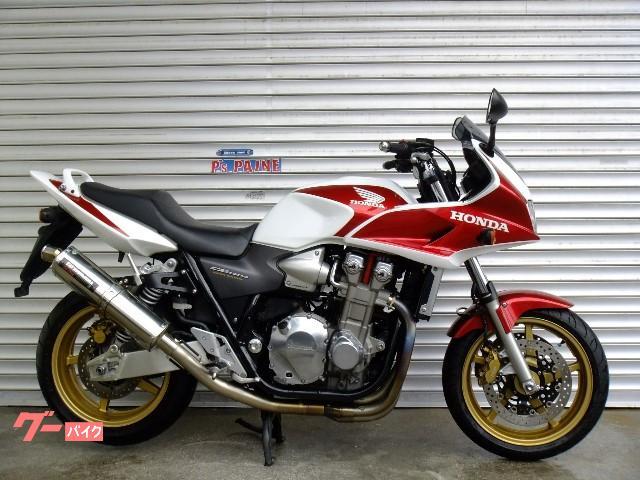ホンダ CB1300Super ボルドール