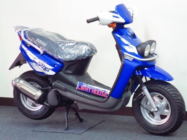 ヤマハ BW'S100 規制前 フルパワー仕様 防犯アラーム
