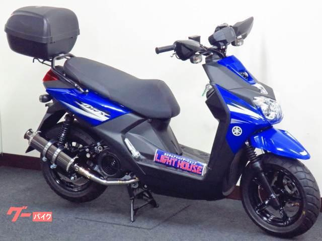 ●メーカー保証付 日本国内正規モデルのBWS125は 全て 台湾 ヤマハ工場で製造しております●