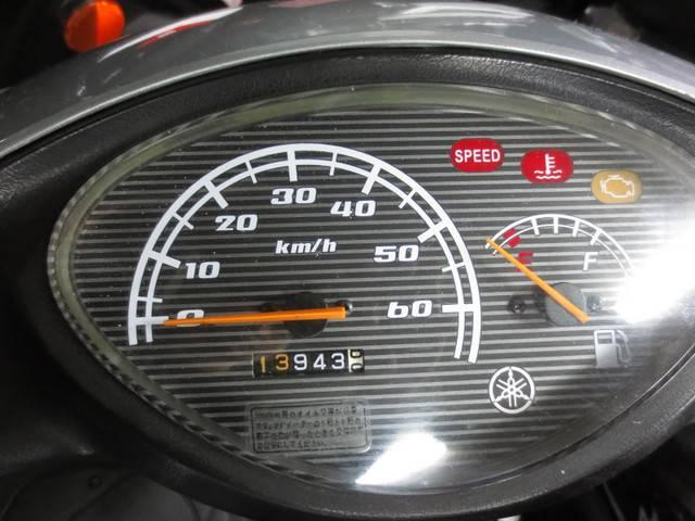 ●ガソリンメーターを装備しております●