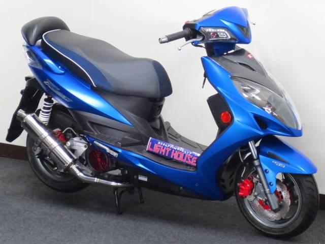 KYMCO レーシング150i Motocam マフラー バックレスト 防犯アラーム
