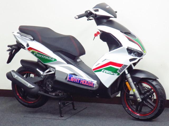 ●イタリアの名門バイクメーカー イタルジェット社が復活し 日本市場へ再参入しました●