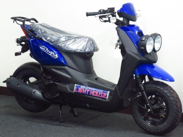 ヤマハ BW'S 水冷4サイクルエンジン ディスクブレーキ 2017年モデル