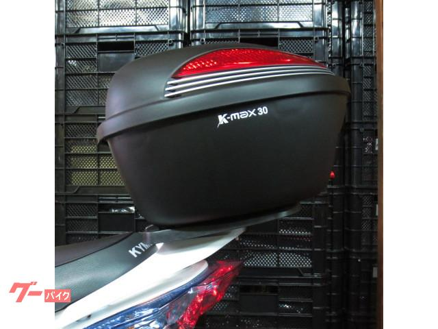 ●K−max製 30L リヤボックス プレゼント