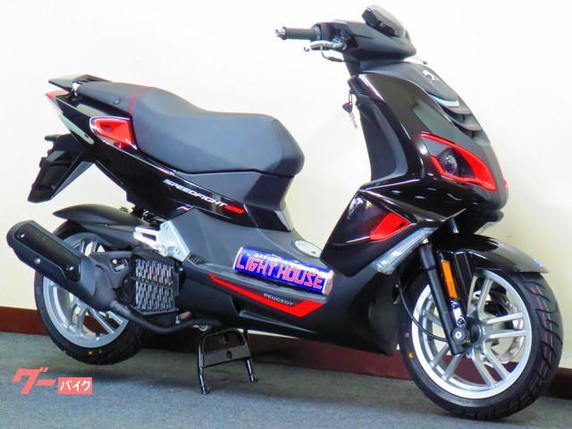 PEUGEOT スピードファイト125 フルパワーモデル LEDヘッドライト イモビライザー