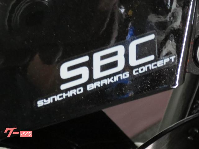 SBC連動コンビネーションブレーキ