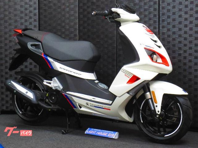 PEUGEOT スピードファイト50 R−CUP