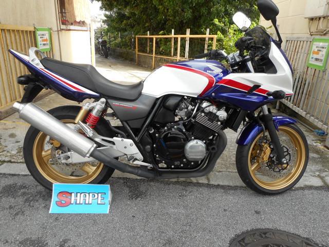 ホンダ CB400Super ボルドール