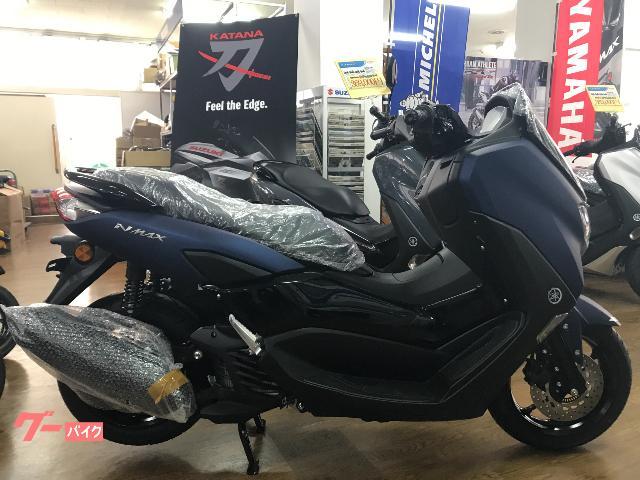ヤマハ NMAX155 ABS Yamaha Motorcycle Connect対応