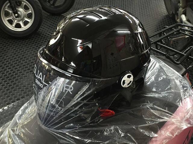 今なら、シールド付きヘルメットとU字ロックプレゼント!