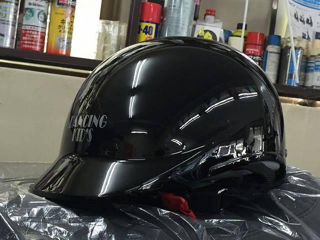 今なら、写真の新品ヘルメットプレゼント!