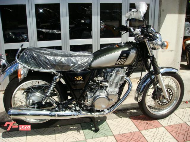 ヤマハ SR400FI