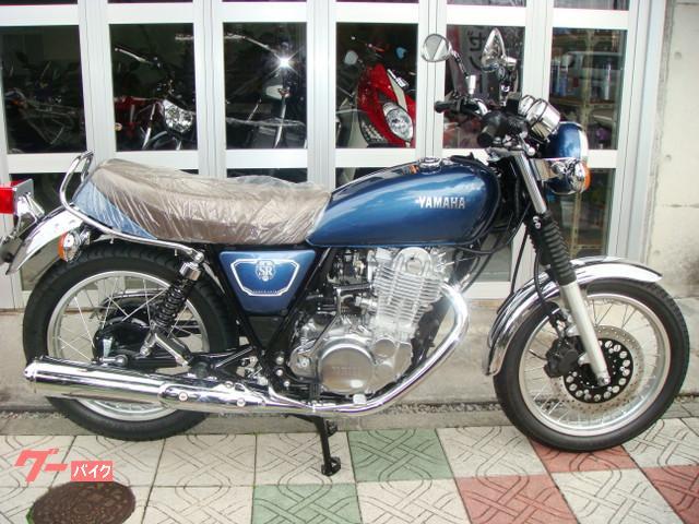ヤマハ SR400
