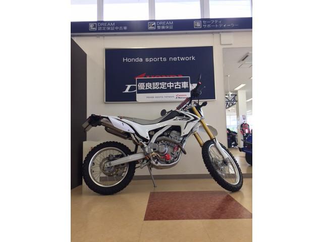 ホンダ CRF250L