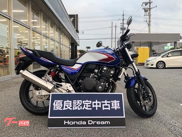 ホンダ CB400Super Four VTEC Revo ABS
