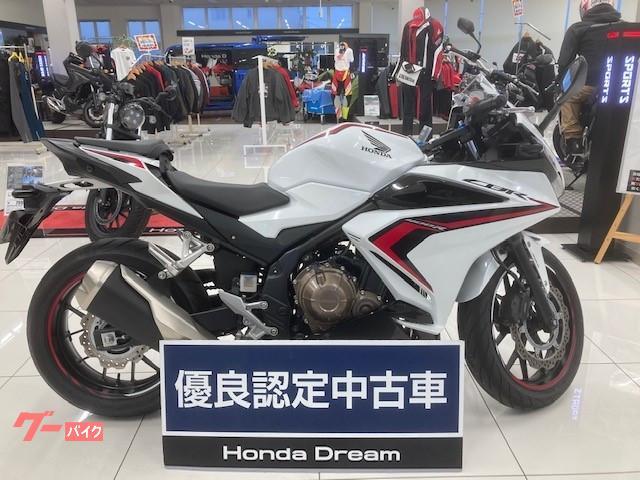 ホンダ CBR400R物件画像