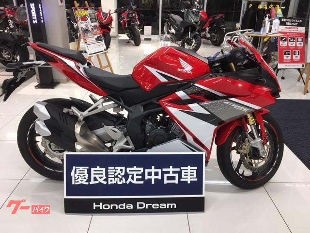 ホンダ CBR250RR ABS物件画像