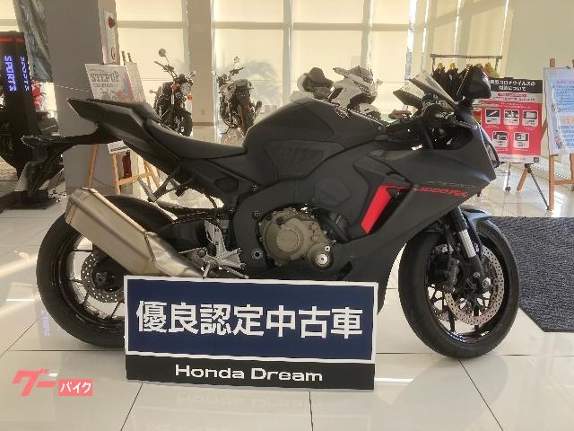 ホンダ CBR1000RR物件画像