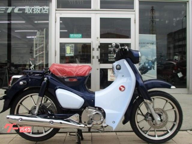 ホンダ スーパーカブC125物件画像