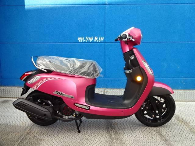 SYM Mii110 新車 ピンク