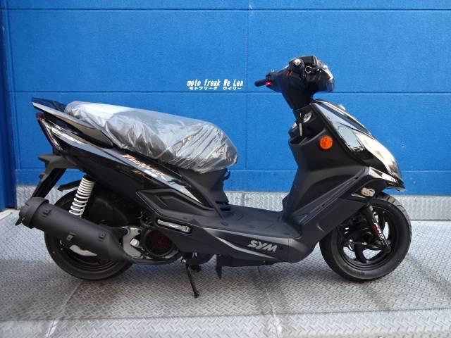 SYM ニューファイター150ZR 新車 ブラック
