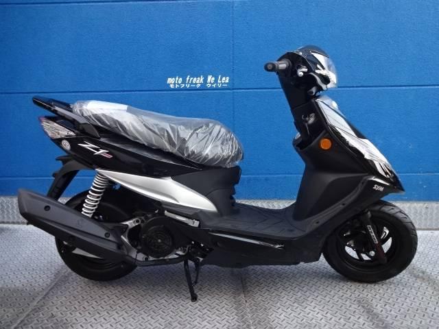 SYM Z1 125