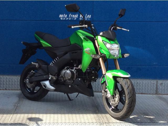 カワサキ Z125PRO