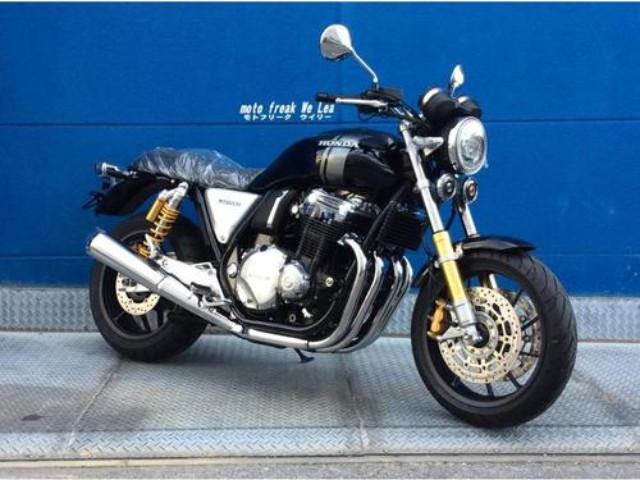 ホンダ CB1100RS