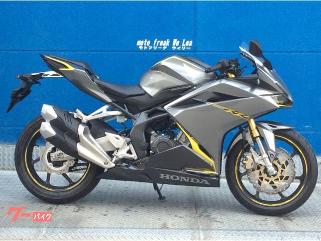 ホンダ CBR250RR ABS