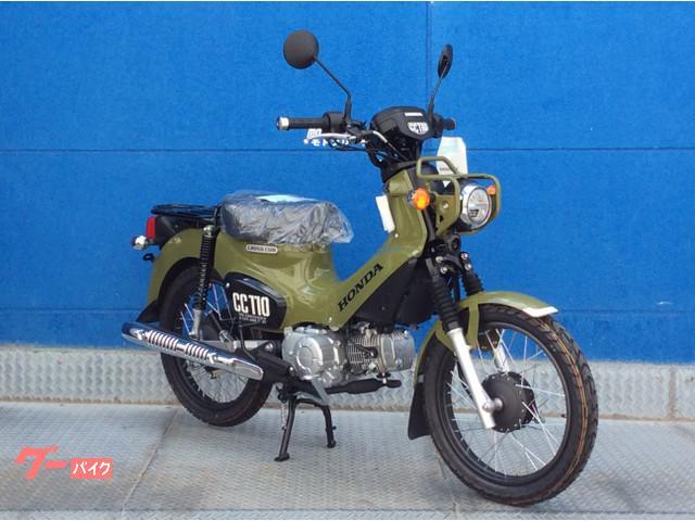 ホンダ クロスカブ110