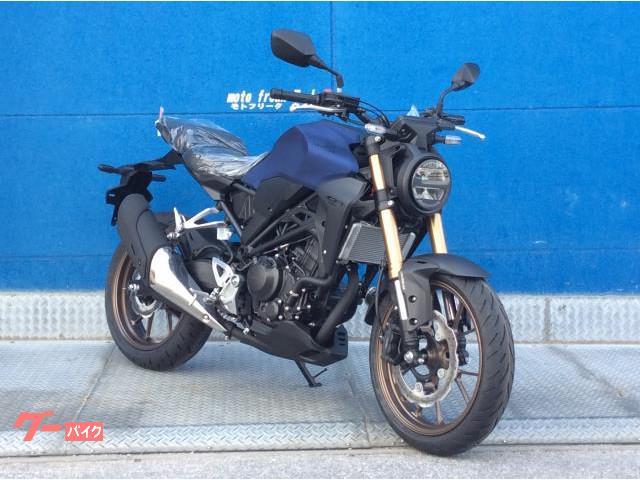 ホンダ CB250R ABS
