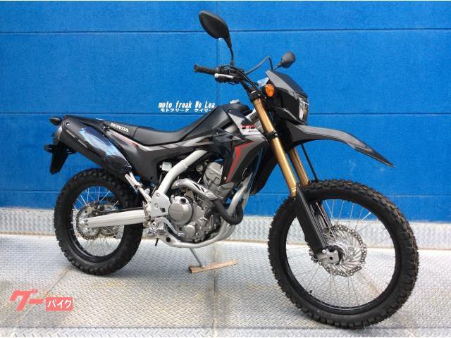 ホンダ CRF250LタイプLD