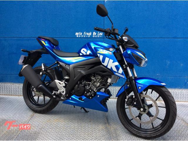 スズキ GSX−S125