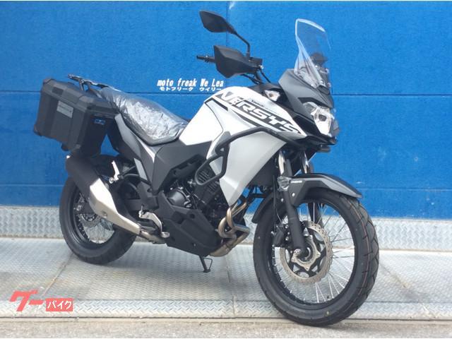 カワサキ VERSYSーX 250 ツアラー